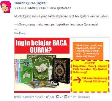 Paparan iklan sponsored post (promote post)