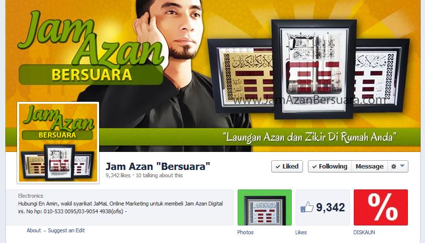 Jam Azan Bersuara Page