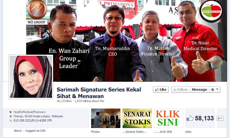 Sarimah Signature Page