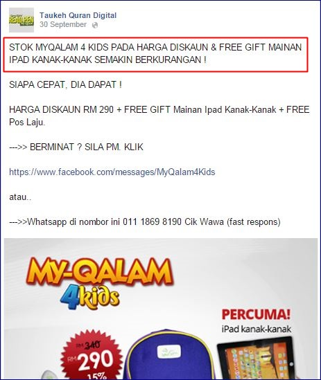 offer terhad