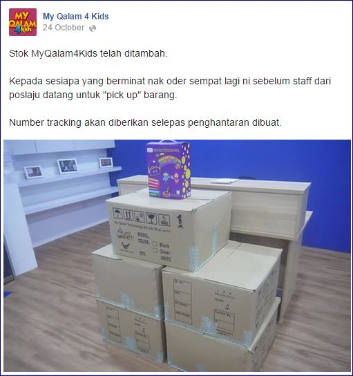 facebook post stok bungkus