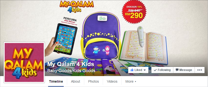 logo my qalam 4 kids