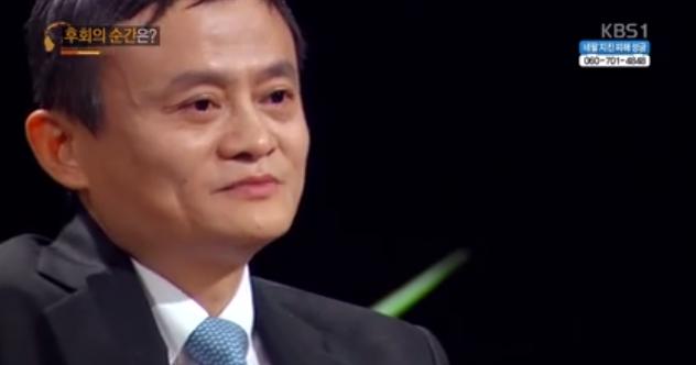 Ini Nasihat Jack Ma Untuk Anak Muda